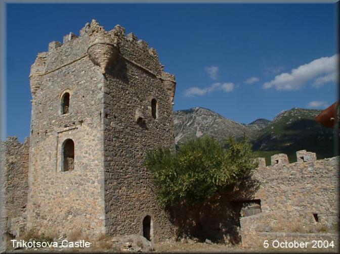 trikotsova castle